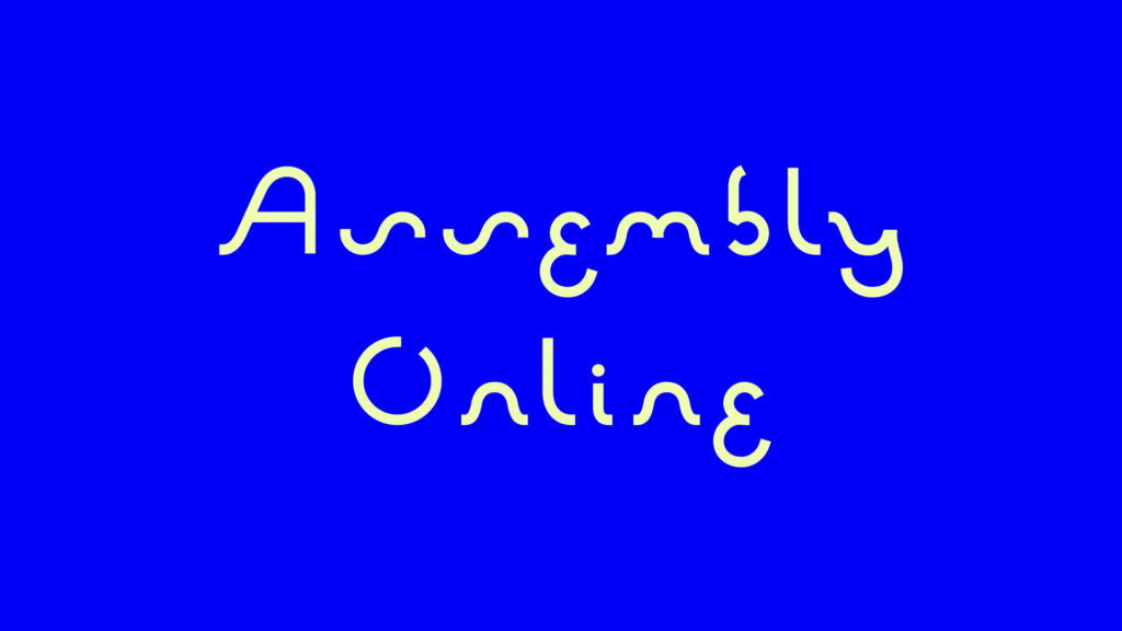 Asembly on-line logo