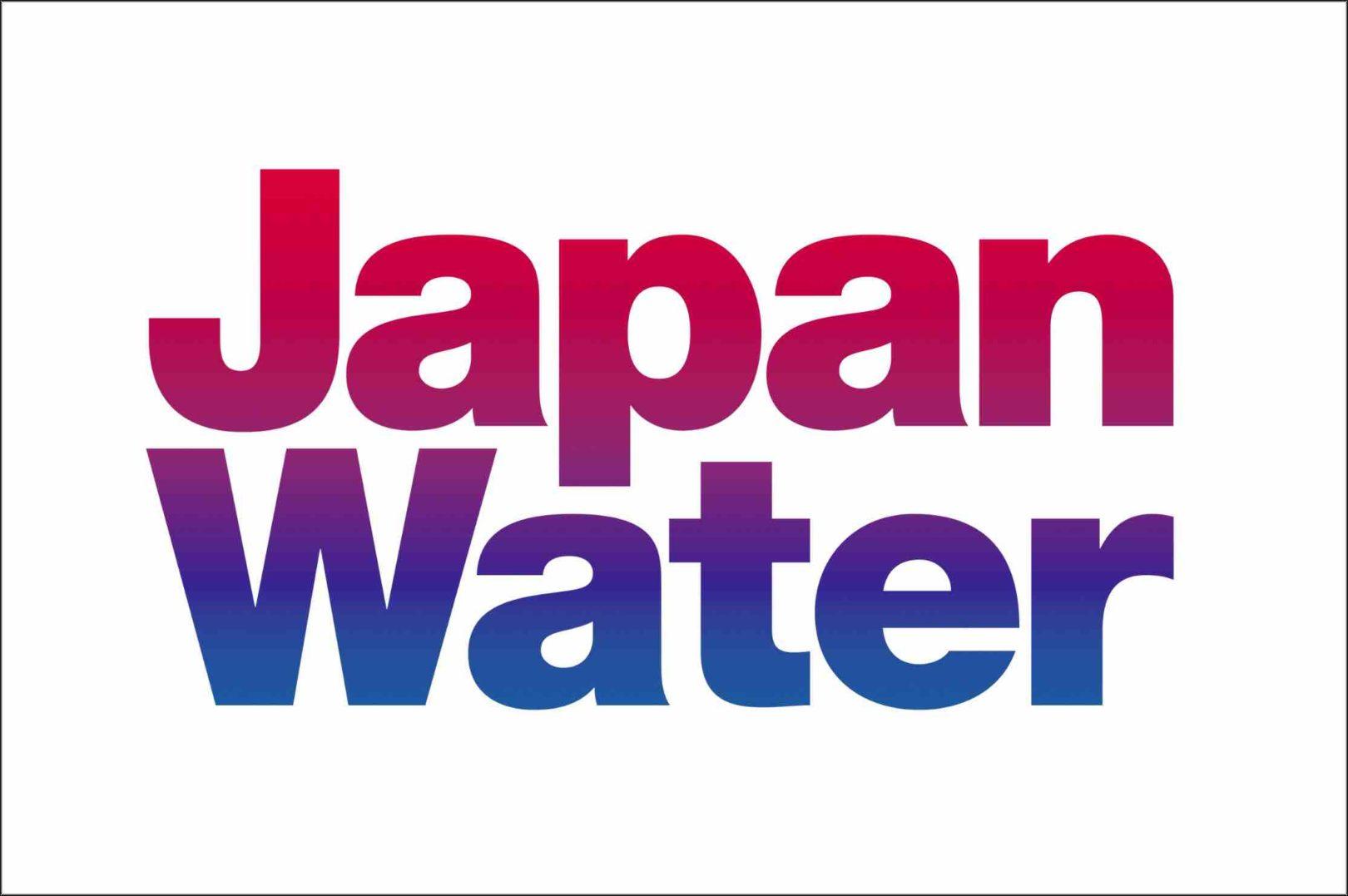 Japan Water logo