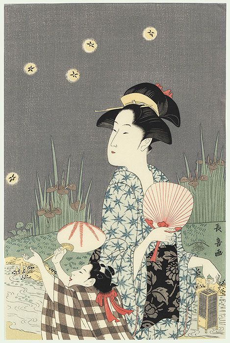 Koho_Shoda_catching_fireflies_1795