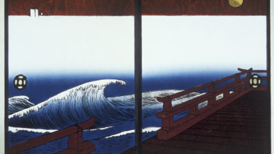 Nana Shiomi A room on the other shore moon