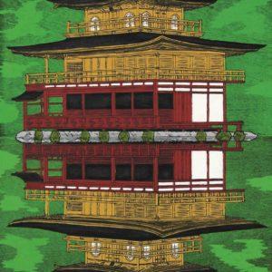 Nana Shiomi: Mirror Pond
