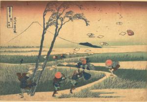 Hokusai Gust of Wind