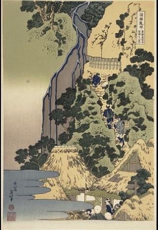 Hokusai Kannon waterfall