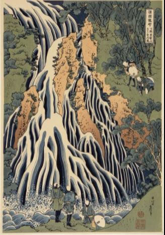 Hokusai Kirifuri waterfall
