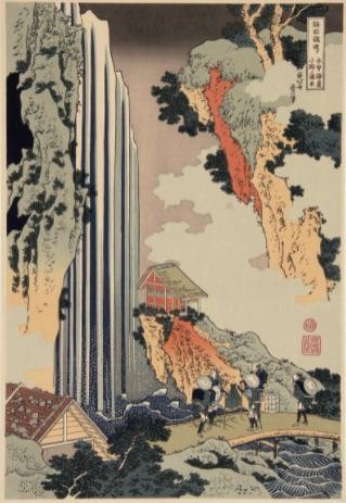 Hokusai Ono waterfall